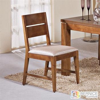 Bernice-萊恩實木餐椅