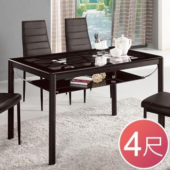 Bernice-洛克4尺黑色玻璃餐桌