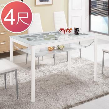Bernice-克萊爾4尺白色玻璃餐桌