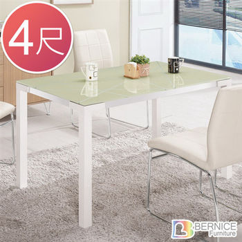 Bernice-雅典娜4尺白色玻璃餐桌
