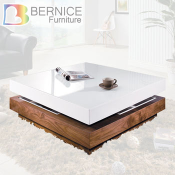 Bernice-偉恩雙色多功能大茶几(兩色可選)