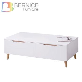 Bernice-溫蒂北歐風白色大茶几