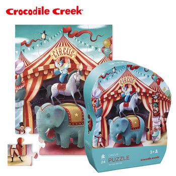 【美國Crocodile Creek】迷你造型拼圖系列-歡樂馬戲團