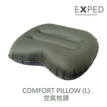 【瑞士EXPED】COMFORT PILLOW空氣枕頭(L)