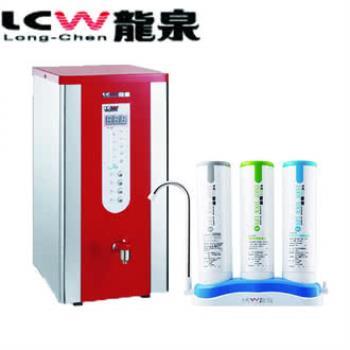 【LCW 龍泉】數位單熱桌上型開水機+殺菌除鉛生飲機 (LC-007A+LC-R-919)