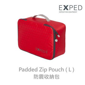 【瑞士EXPED】Padded Zip Pouch防震收納包 (L)