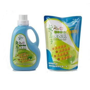 綺緣無患子 檜木香氛抗菌去污洗衣精(1瓶+9包)超值組