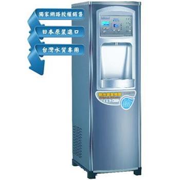 Buder 普德電解水機TA-819  電解水三溫飲水機