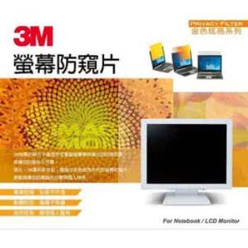 【3M】15吋 16:10 專用金色防窺片 GPF15.4W