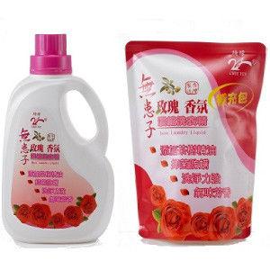 綺緣無患子 茶樹抗菌玫瑰香氛洗衣精超值重量組
