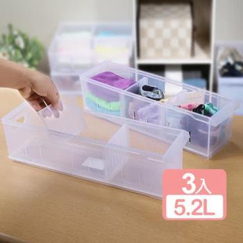 《真心良品》5號方程式隔板收納盒3入