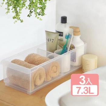 《真心良品》4號方程式隔板收納盒3入