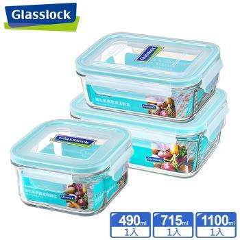 Glasslock強化玻璃微波保鮮盒 - 精采生活3件組