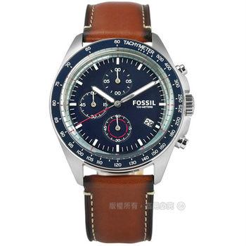 FOSSIL / CH3039 / Chronograph 探險運動三環計時日期真皮手錶 深藍x咖啡 42mm