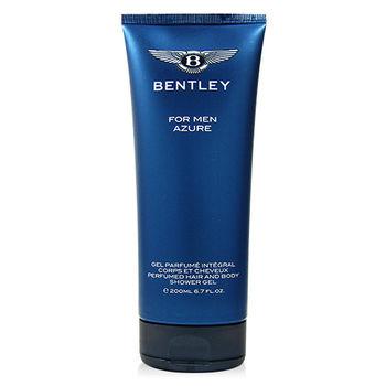 BENTLEY 賓利 FOR MEN AZURE 藍天香水洗髮沐浴精 200ml 贈專櫃隨機男性盥洗包