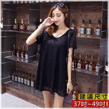 WOMA-S6243韓款名媛蕾絲性感V領寬鬆顯瘦上衣(黑色)WOMA中大尺碼上