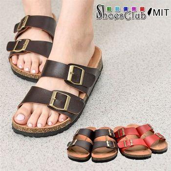 【ShoesClub】【200-3195】台灣製MIT 二環扣百搭休閒拖鞋.2色 紅/咖