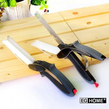 【EG Home 宜居家】2合1蔬果料理砧板剪刀_2入組