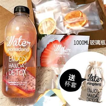 【買達人】日韓時尚創意玻璃杯含布袋(1000ml)-加碼韓國超人氣新鮮花果水果10包
