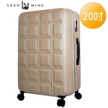 LEADMING-甜蜜蜜20吋輕彩框旅行箱-香檳金