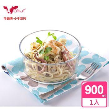 【牛頭牌】小牛圓型耐熱玻璃保鮮盒900ml (大)