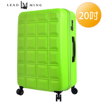 LEADMING-甜蜜蜜20吋輕彩框旅行箱-蘋果綠