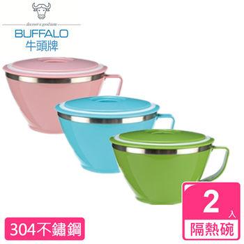 【牛頭牌】粉彩雙層隔熱杯碗2入(620ml)