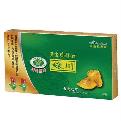 【全球唯一黃金蜆生產原廠】綠川(健字號)黃金蜆錠護肝超值組