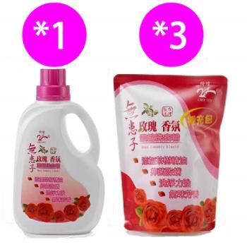 【綺緣 無患子】玫瑰洗衣精特惠組(超值9件組)