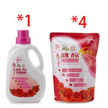 【綺緣 無患子】百合玫瑰香氛潔白洗衣精(超值組)