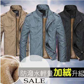 【LANNI】中性時尚風格 加絨加厚 輕量防風保暖外套 ( 灰藍 / 棕 / 黑 ) 3色選 L~XXXXL