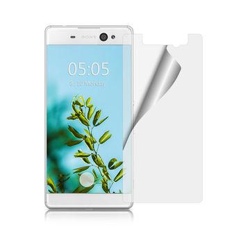 魔力 SONY Xperia XA Ultra 6吋 霧面防眩螢幕保護貼