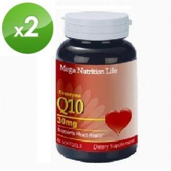 【美國原裝進口 營養生活】輔酵素Q10軟膠囊(2入)