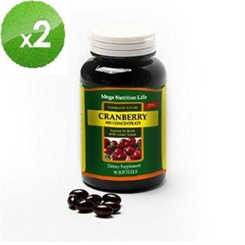 【美國原裝進口 營養生活】蔓越莓50X 軟膠囊(2入)