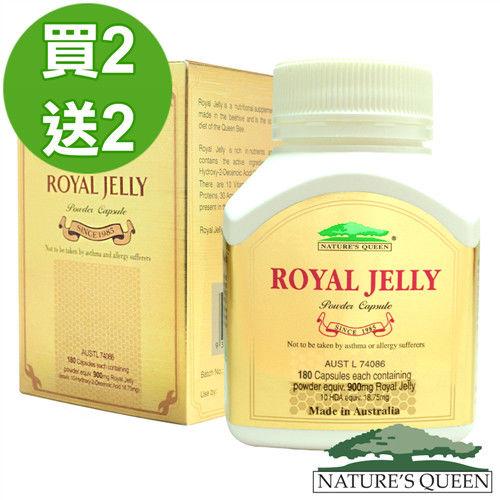 買二送二_澳洲Nature's Queen高活性蜂王乳共4瓶X180顆