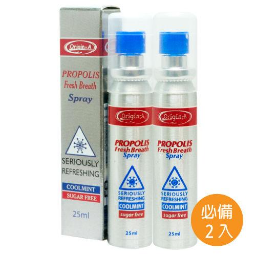 【澳洲Origin-A】清涼氣息蜂膠噴喉劑X2瓶必備組