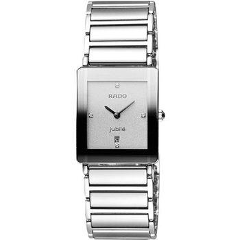 RADO 雷達 Integral Jubile 精密陶瓷真鑽腕錶 20486732