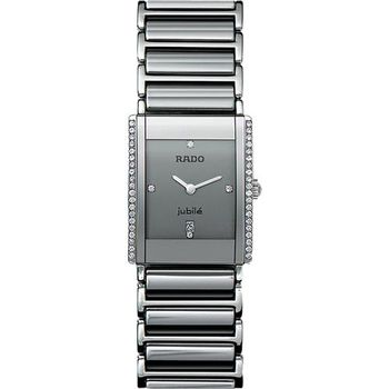 RADO 雷達 Integral Jubile 精密陶瓷真鑽腕錶 20429722