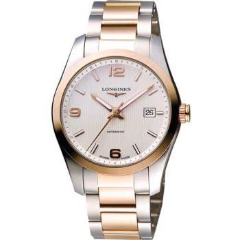 LONGINES Conquest 18K玫塊金機械腕錶-白x雙色版/39mm L27855767