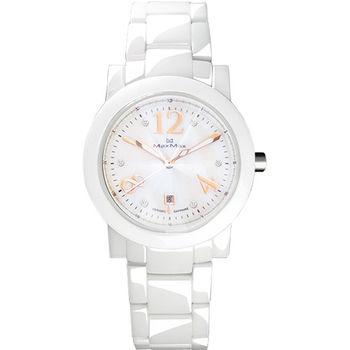 【MAX MAX】時尚簡約玫瑰金數字貝殼面中性錶-白(MAS5080-22)