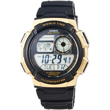 CASIO 日系卡西歐多時區鬧鈴電子錶-金 / AE-1000W-1A3