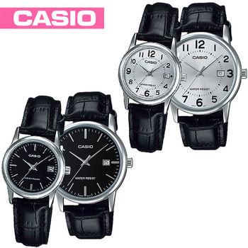 【CASIO 卡西歐】日系-甜蜜情人對錶(MTP-V002L+LTP-V002L)