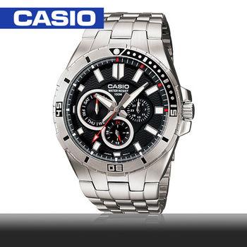 【CASIO 卡西歐】不敗錶款_不鏽鋼_三眼計時男錶(MTD-1060D)