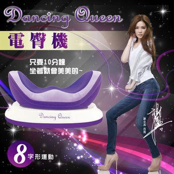 【Dancing Queen】3D搖擺電臀機(魅力紫)CON-666
