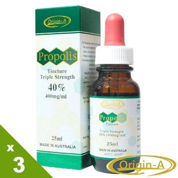 (即期良品)澳洲Origin-A 40%皇家蜂膠液健康組(25mlX3瓶)