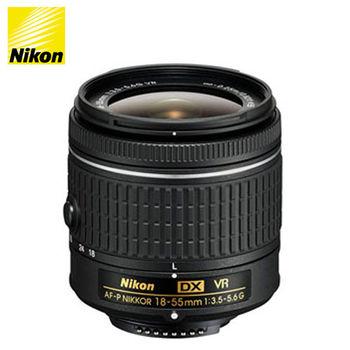 NIKON AF-P DX NIKKOR 18-55MM F/3.5-5.6G VR (公司貨)