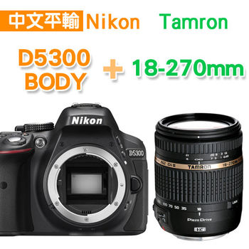 【SD64G+副電】Nikon D5300+Tamron 18-270mm (B008)-(中文平輸)