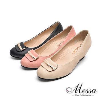 【Messa米莎專櫃女鞋】MIT-典雅方型金屬飾釦內真皮楔型包鞋-三色