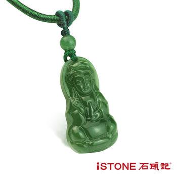 石頭記 碧玉項鍊-寶瓶觀音(小)