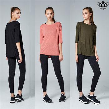【Drago】透氣導汗L-XL多功能運動瑜珈外搭罩衫/上衣  《秋季熱賣新品》